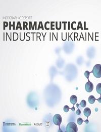 PHARMACEUTICAL INDUSTRY OF UKRAINE